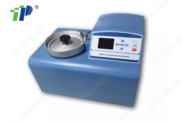 High Accuracy Automatic Seed Counter